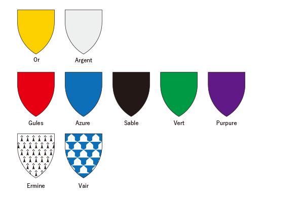 盾の色の種類