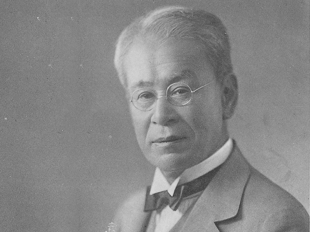 日本植物学の父・牧野富太郎ってどんな人?