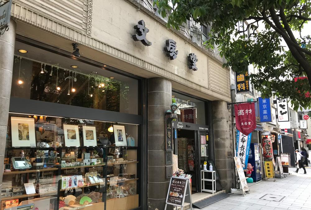 神保町の老舗画材屋「文房堂」ってどんな画材が売ってる?